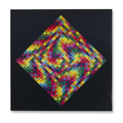 Victor Vasarely (1906-1997), Folklore Planétaire, 1971.